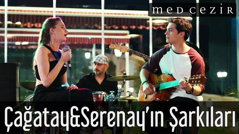 Medcezir 1.Sz. | Çağatay Ulusoy ve Serenay Sarıkayanın seslendirdiği şarkılar