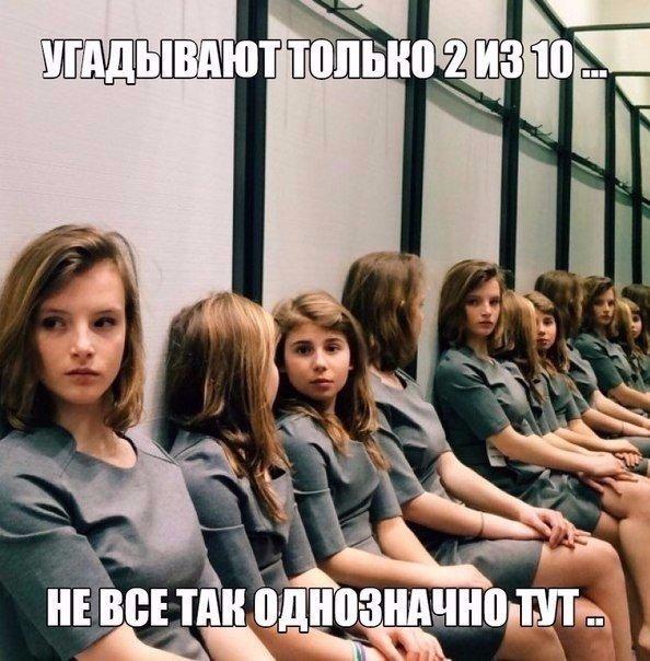 Сколько Девушек Девственниц