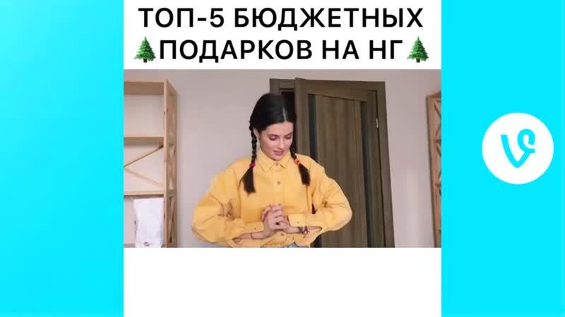 ЛУЧШИЕ ВАЙНЫ ИНСТАГРАМ 2019 | Дива Оливка, Сека, Штепс, Равиль, Ходжуля, Макс Долинов