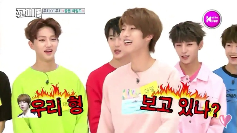 [ENGCC] INFINITEs Sungyeol Vs. GOLDEN CHILDs Daeyeol - Weekly Idol EP 320