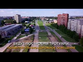 Улица Офицерская в Тольятти