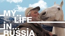 Sakhalin naturalist Peter van der Wolf shows how to rescue wild horses and whales: My Life in Russia