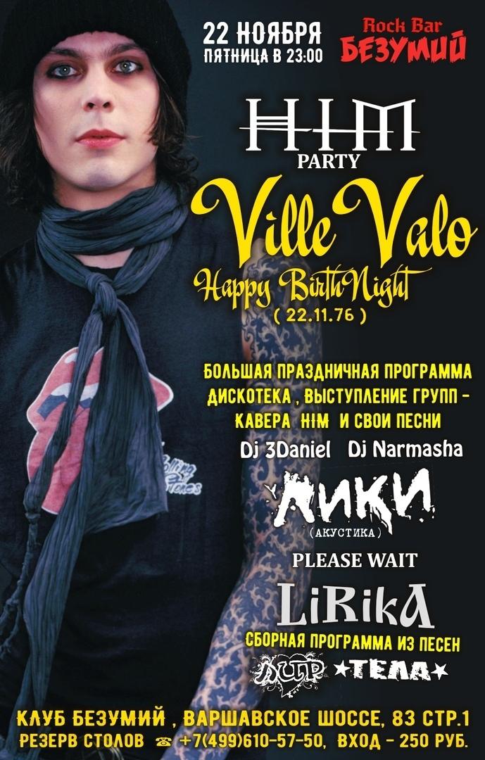 Афиша HIM Party! Ville Valo Happy Birth Night!