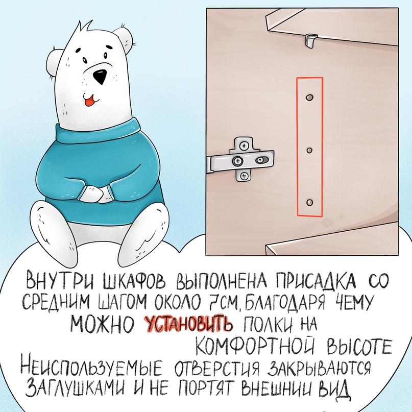 Как выбрать шкаф и на что обратить внимание!, изображение №5