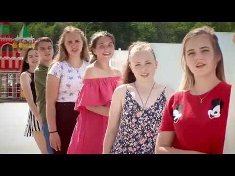 9 класс Б Выпускной вечер 2018 год МОУ СШ № 48 Волгоград