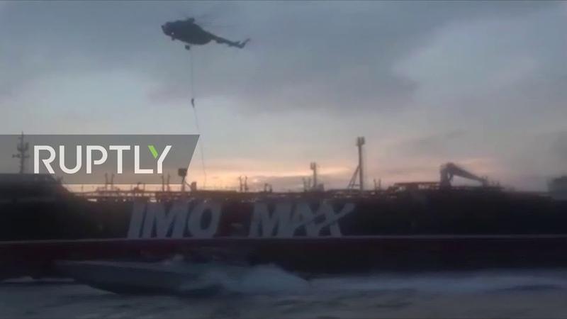 Iran: IRGC release footage showing seizure of UK oil tanker