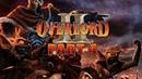 Overlord II - Зелёные братаны и гномьи пылесосы