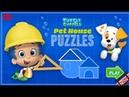 Bubble Guppies: Pet House Puzzles (Nick Jr Games)