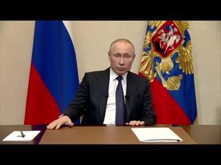 Владимир Путин объявил выходными днями с 28 марта по 5 апреля