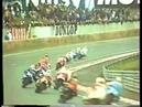 1983 500cc GP Le Mans