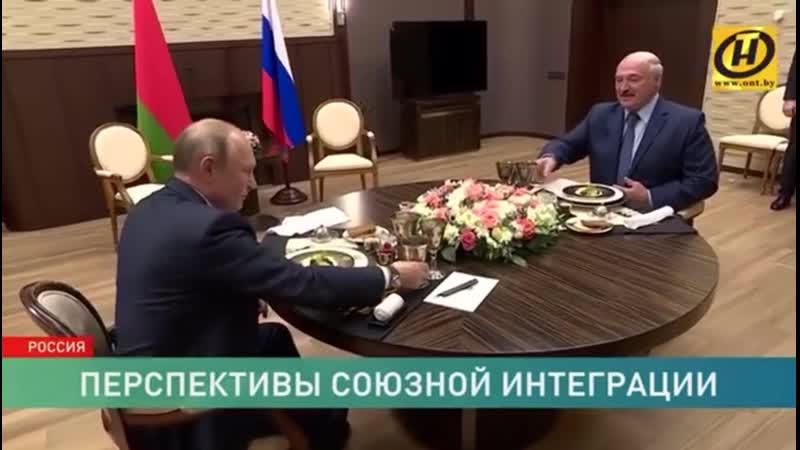 Лукашенко: Ну че, за 20-летие можем, да? Путин: Можем! Лукашенко: Ну давай!