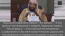 Связь шариатского знания с естественными науками Шейх Мухаммад Баджабир