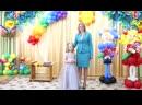 Видеосъемка выпускного в детском саду 21 мая 2019 Люберцы