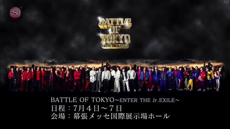 Generations from Exile Tribe BATTLE OF TOKYO 特番 (2019.08.11