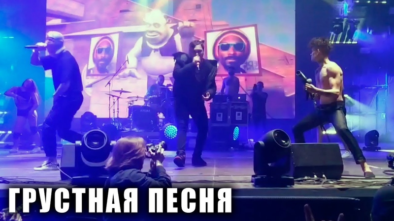 THRILL PILL, Егор Крид, MORGENSHTERN - Грустная песня (live)   Концерт Москва 30 ноября 2019