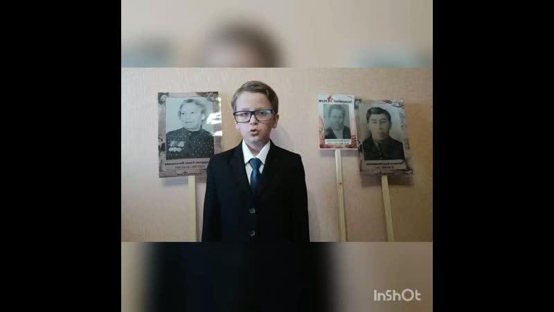 Жандаров Андрей школа 18 4 а