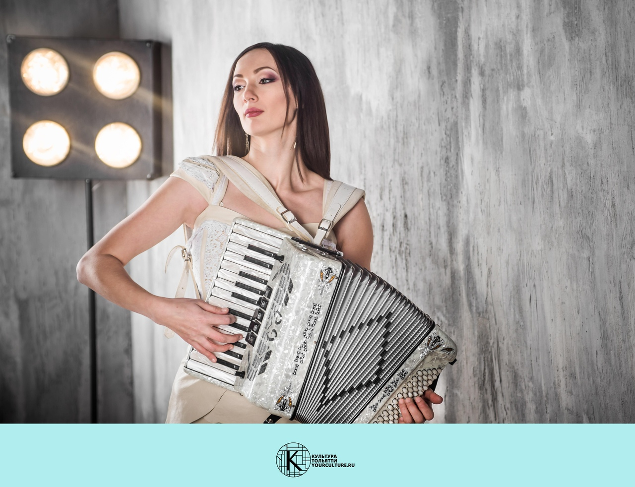Мария Селезнева (аккордеон)