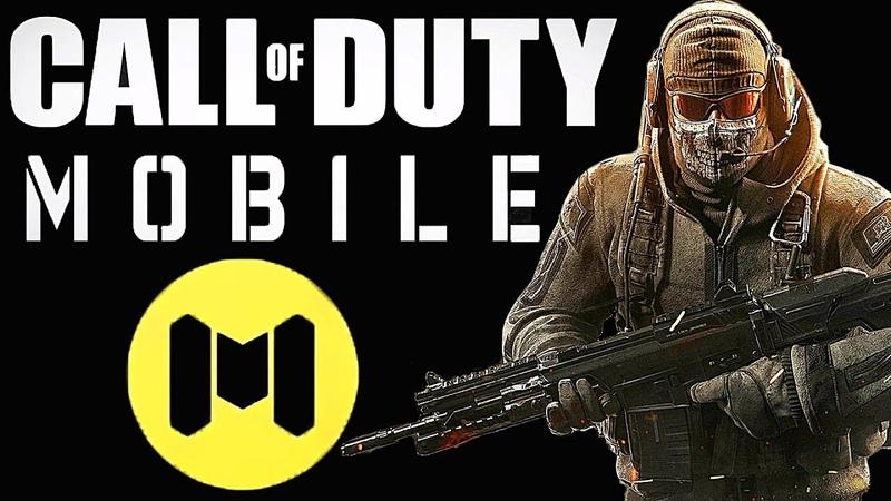 Call of Duty Mobile / Командный Бой