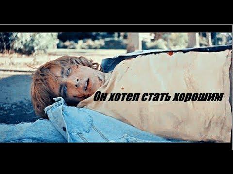 Майкл Лэнгдон Я одинок 1x09 8x10