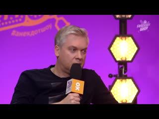 Анекдот Шоу: Сергей Светлаков про свидание у голубей