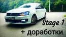 САМЫЙ БЫСТРЫЙ В КЛАССЕ VW POLO 1.4 турбо ДО и ПОСЛЕ Stage 1 ДОРАБОТКИ... ЗАМЕР 0-100