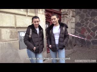 [CzechStreets] E124 Naive Twins — CZECH