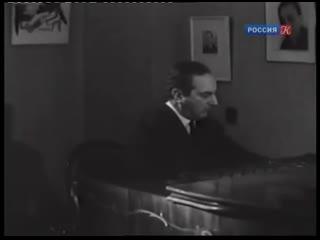 Чайковский П.И.Концерт №1.Каденция.Яков Флиер