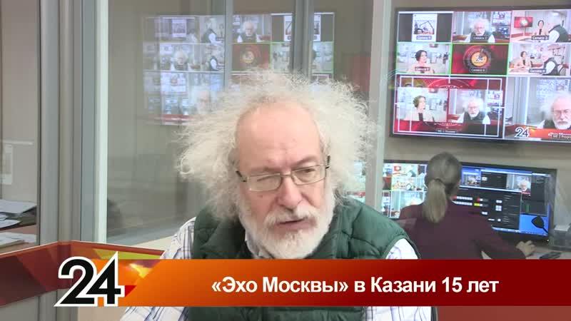 Главные новости - Что думает Алексей Венедиктов о Шаймиеве, татарском языке и вы