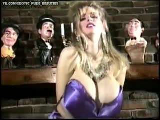 Wendy Whoppers retro fireplace solo strip tease scene