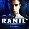 Ramil' | 5 октября - Новосибирск | Подземка