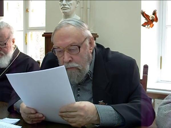 Доклад В.П.Филимонова на съезде Союза Православных Братств 2019 г.