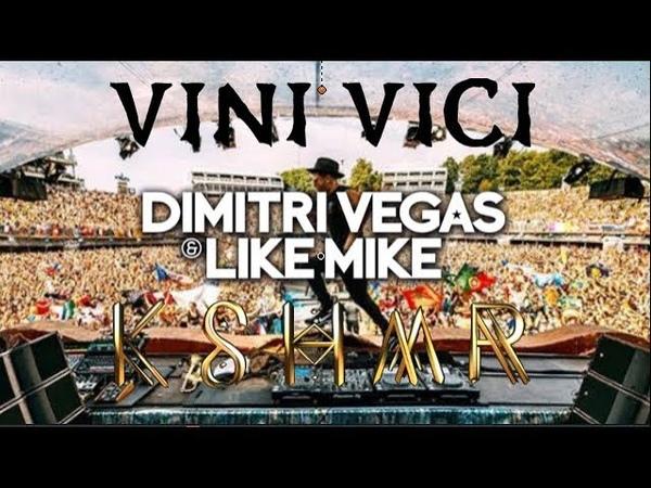 VINI VICI KSHMR DIMITRI VEGAS LIKE MIKE - BEFORE NEVERLAND (OFFICIAL VIDEO) (PARTYROCKZZ)