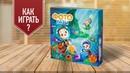 ФОТОЛАЗЫ Настольная игра для детей и взрослых Как играть