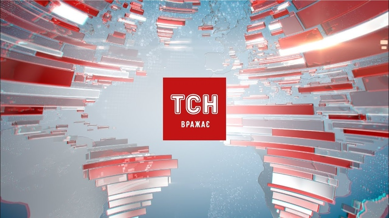 Випуск ТСН 19 30 за 27 березня 2020 року