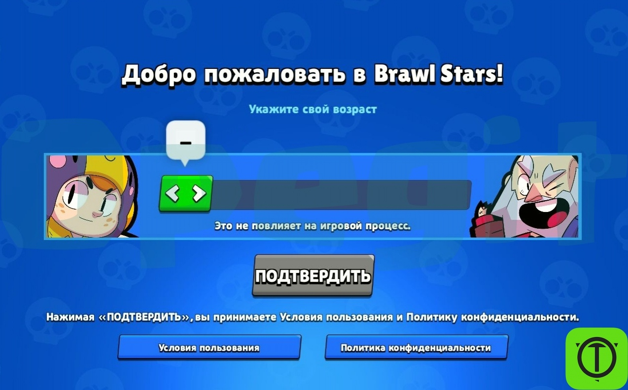 Мы тут свою реализацию сервера для Brawl Stars