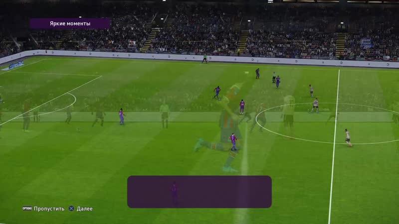 PES 2020 Man United vs Crystal Palace