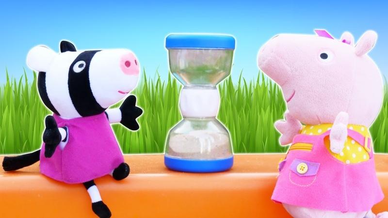 Peppa e Zoe vão aprender a contar o tempo Brincadeira infantil educativa no meu tanque de areia