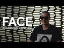 FACE - Интервью Для Американского Документального Фильма SOUNDCLOUD SQUAD