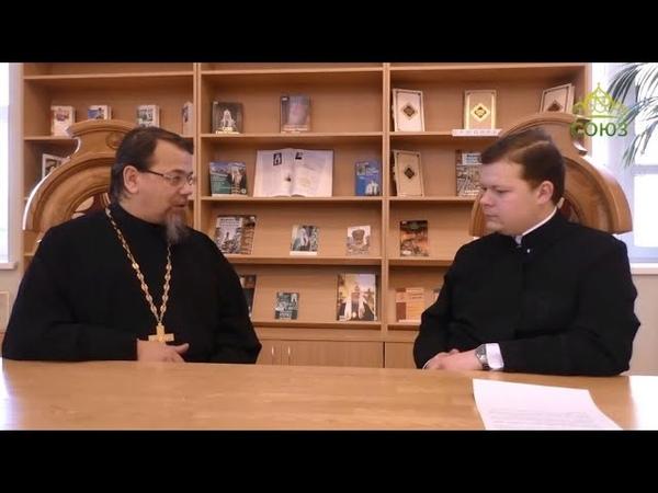 Екатеринбургская духовная семинария. Часть 4