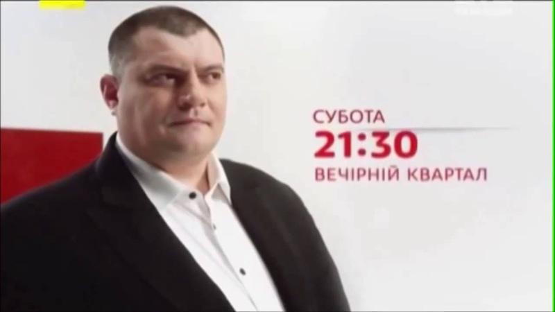 Заставки (11 [Украина], 01.09.2014-30.08.2015)