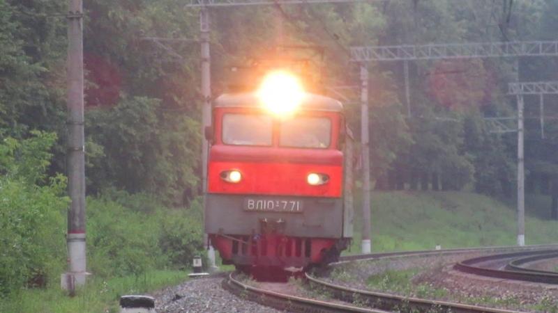 Электровоз ВЛ10У-771 перегон Нара-Латышская 27.06.2019