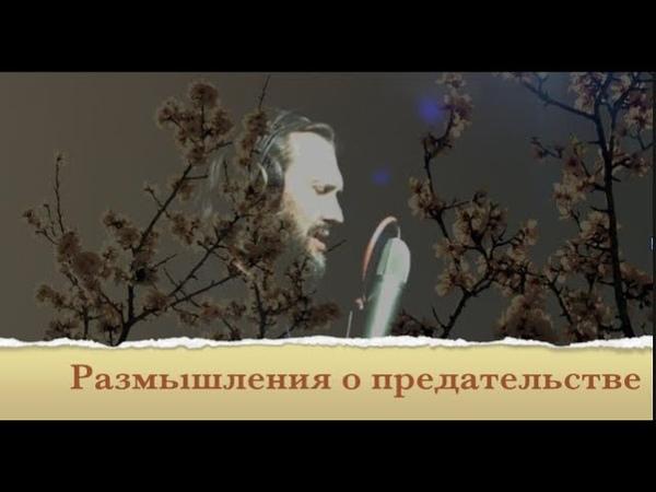 Премьера клипа Алыча Пронзительная и глубокая песня