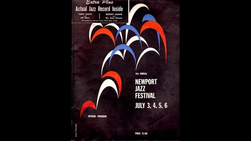 Chico Hamilton Quintet - Newport Jazz Festival, Newport, RI - July 6, 1958