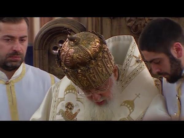 Рождество в Грузии. Каталикос-Патриарх Илия Второй призвал верующих беречь мир всеми силами