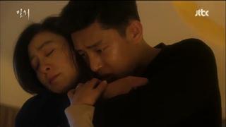 """Sleep Sugar. Хи Э / Kim Hee Ae и  Ю А Ин / Yoo Ah In в дораме """"Тайное влечение""""."""