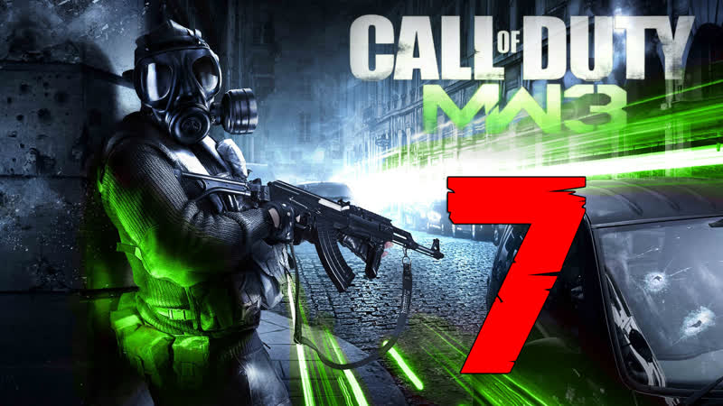 Прохождение Call of Duty®: Modern Warfare 3™ — Часть 7: Продолжаю Сюжетную Кампанию