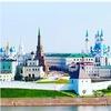 Kazan loves you