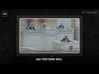 Зачем колыхать и теребонить Макаров - о депутатах от оппозиции