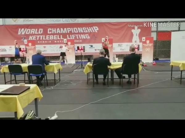 С.Турченко (Костанай) - Чемпион мира по гиревому спорту-2019 Сербия kettlebell sport