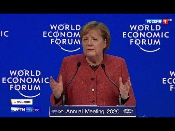 Предостережения Меркель новый госдолг деградирующей Украины и няня для инвесторов от Зеленского Давос 2020
